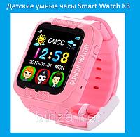 Детские умные часы Smart Watch K3 (blue, pink, black)!Акция
