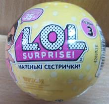 Кукла в шаре Невероятный сюрприз сестричка L. O. L. Surprise серия 3