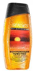 """Шампунь-гель для душу для чоловіків """"Хвилююче почуття"""", Avon Senses, Ейвон, 250 мл, 13939"""