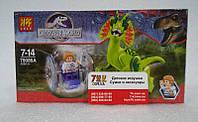 Конструктор для детей Парк Динозавров