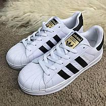 Adidas Superstar Core White, фото 2