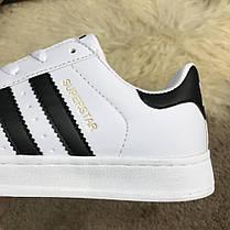 Adidas Superstar Core White, фото 3