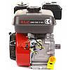 Двигатель бензиновый BULAT BW170F-T/20 (7 л.с., вал 20 мм, шлицы), фото 4