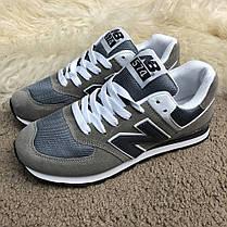 New Balance 574 Grey, фото 3