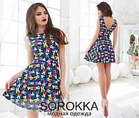 3b9d2b09c4be5c2 Джинсовое платье микки маус в Луганске. Сравнить цены, купить ...