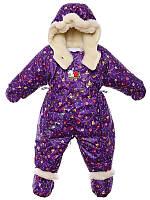 Детский комбинезон трансформер зимний (фиолетовые Энгри Бердз), фото 1