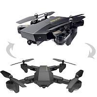 Квадрокоптер S9 c WiFi камерой, Квадрокоптер складывающийся корпус, Складной квадрокоптер S9 с Wifi FPV