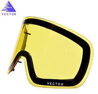Сменная линза для горнолыжной маски VECTOR UV-400 (модель 2016г.)