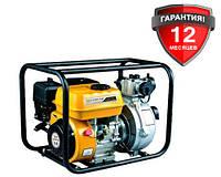 Бензиновая мотопомпа Forte FP20 C