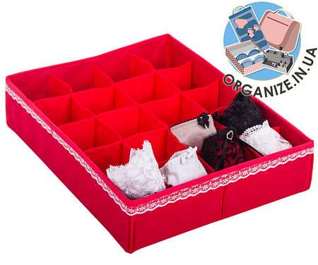 Коробочка для белья ORGANIZE (кармен)
