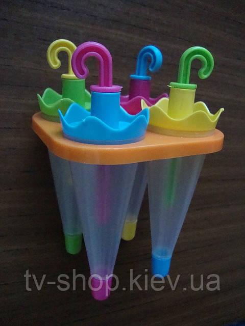 "Форма для мороженого ""Зонтики""  4 в 1"