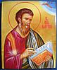 Святой апостол Матфей. Размер: 160*200