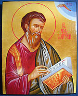 Святой апостол Матфей. Размер: 160*200, фото 1