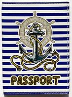"""Обложка на паспорт эко-кожа """"Штурвал"""""""