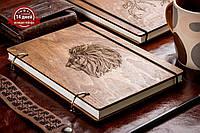 Скетчбук Lion. Блокнот с деревянной обложкой.