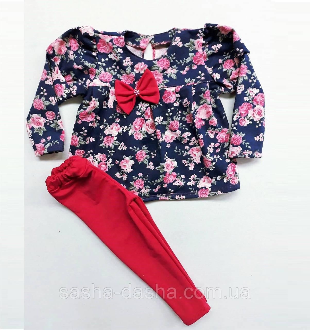 Костюм для девочки с цветочным принтом.