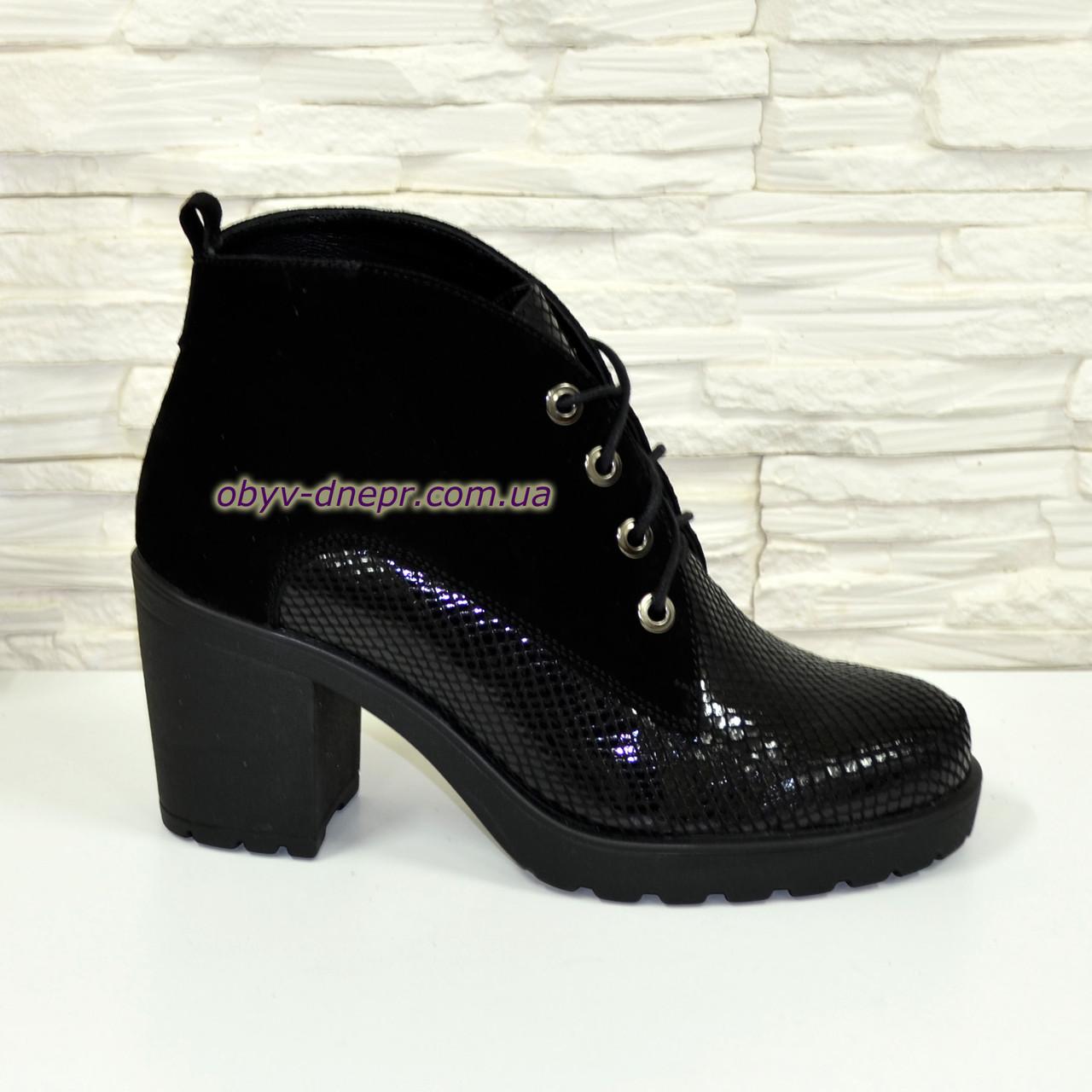 Стильные женские замшевые ботинки на устойчивом каблуке