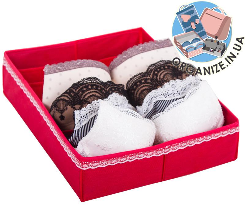 Коробочка для белья\бюстиков ORGANIZE (кармен)