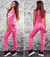Женский спортивный костюм Nike, материал - вискоза, цвет - розовый