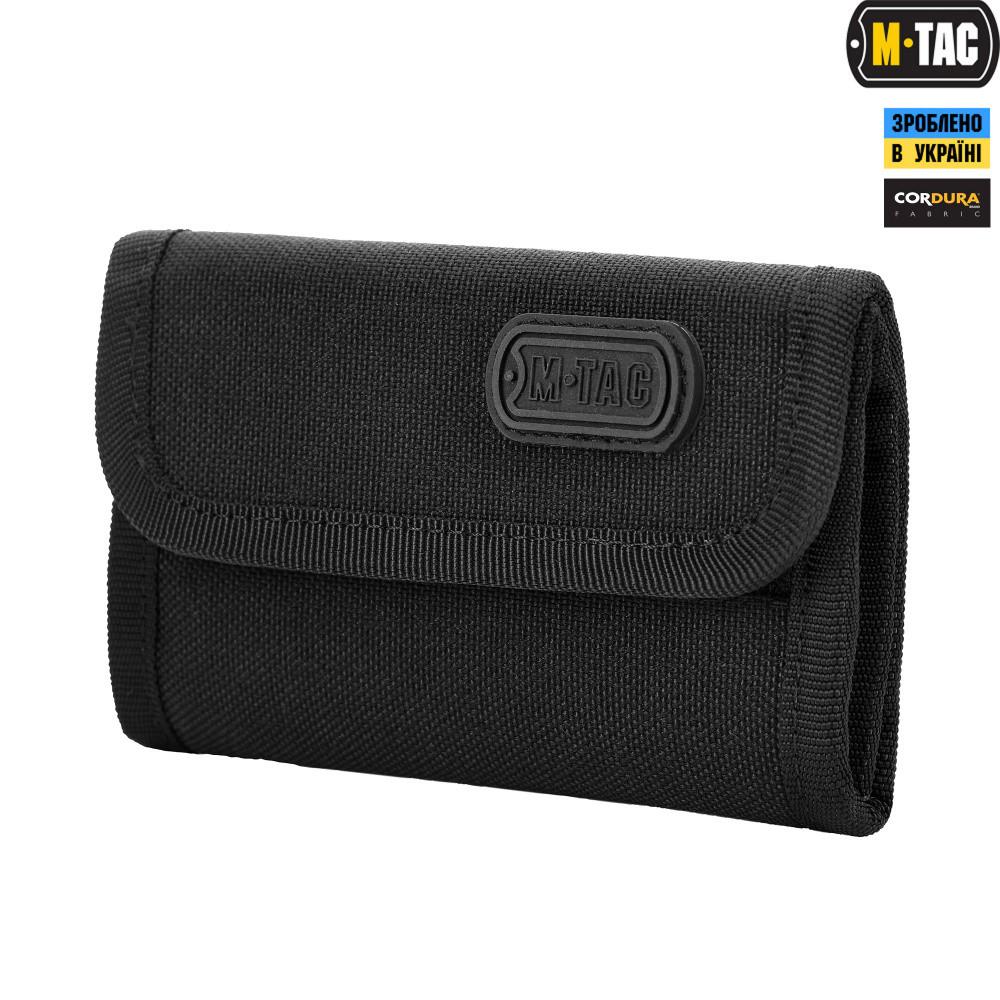 M-Tac кошелек Elite Black