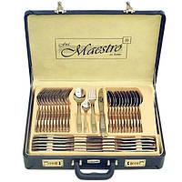 Столовый набор Maestro MR-1515 (72 предмета)