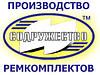 Набор прокладок КПП МТЗ-1221 (паронит)