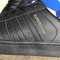Adidas Superstar Total Black, фото 3