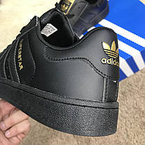 Adidas Superstar Total Black, фото 2