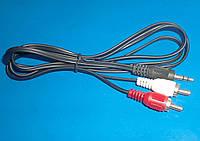 Аудио кабель jack 3.5-2RCA, mini jаck 3.5 (папа) - 2RCA (папа)