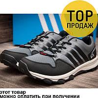Мужские кроссовки Adidas Terrex Gore Tex, черный с серым / кроссовки мужские Адидас Террекс Горе Текс, модные