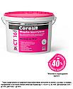Фарба грунтуюча акрилова Ceresit CT 16 Pro, 15кг Кварц-грунт Церезіт СТ16, фото 2