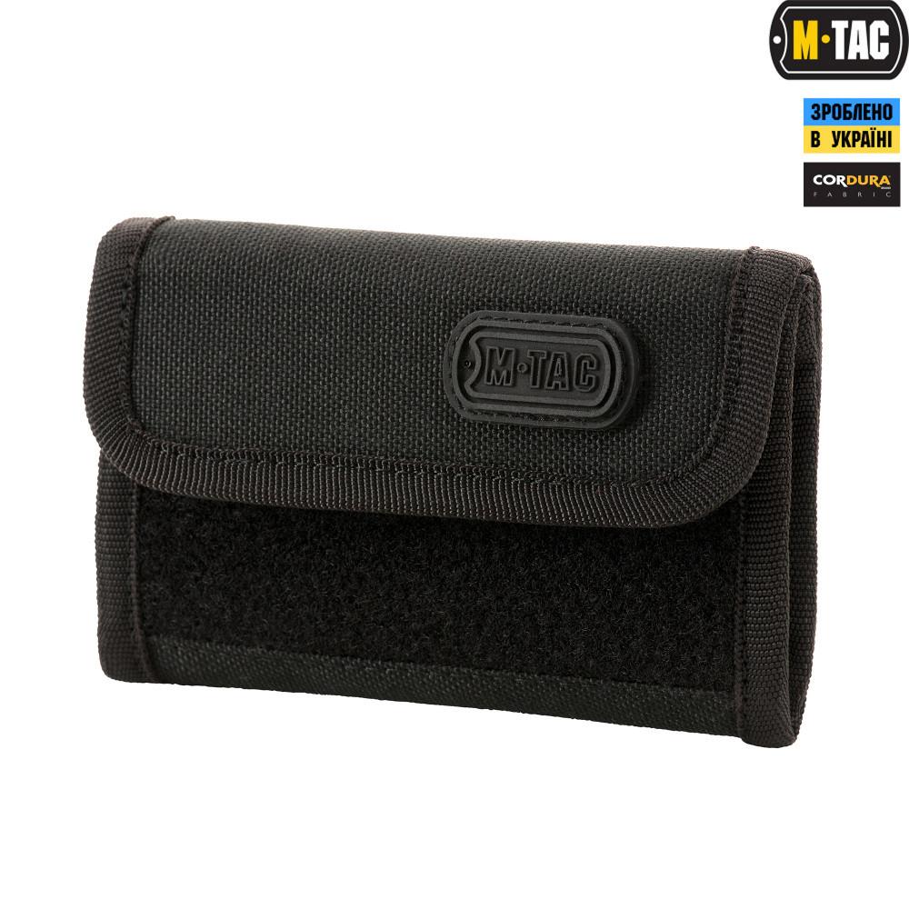M-Tac кошелек с липучкой Elite Black