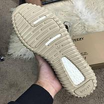 Adidas Yeezy Boost 350 Biege AAA, фото 2