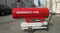Аренда дизельной пушки Arcotherm EC 40 (46 кВт, непрям.нагр.)