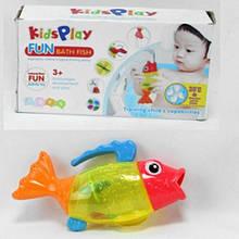 Іграшка для ванни Fun Bath Fish