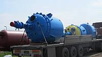 Эмалированный реактор. Самый большой склад в Европе.