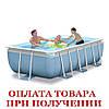 Каркасний басейн Intex 28314. 300х175х80см Басейн, фото 2