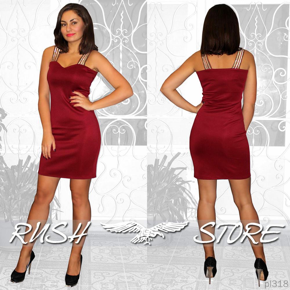 6c5bbc4d631 Купить Вечернее коктейльное платье в Николаеве от компании