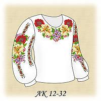 Заготовка для вишивки дитячої сорочки, ГАБАРДИН