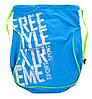 """Сумка - мешок Drawstring bag """"Free style"""" YES 555470"""