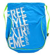 "Сумка - мешок Drawstring bag ""Free style"" YES 555470, фото 1"