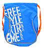 """Сумка - мешок Drawstring bag """"Free style"""" YES 555471"""