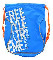 "Сумка - мешок Drawstring bag ""Free style"" YES 555471, фото 1"