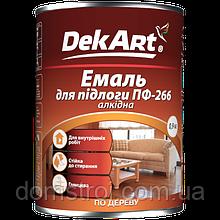 """Эмаль алкидная для пола ПФ 266 желто-коричневая 0,9 кг ТМ""""DekArt"""""""