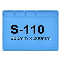 Силиконовый мат S-110 280мм x 200мм для разборки и пайки электроники