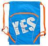 """Сумка - мешок Drawstring bag """"Yes"""" YES 555472"""