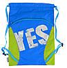 """Сумка - мешок Drawstring bag """"Yes"""" YES 555473"""