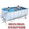 Каркасний басейн 56457. 412х201х122 см, фото 2