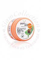 Увлажняющий улиточный крем с муцином улитки и алоэ Aloe&Snail 98%