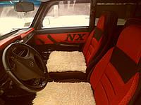 Автомобильная накидка для сидений, овчина, размер 45 на 45 сантиметров